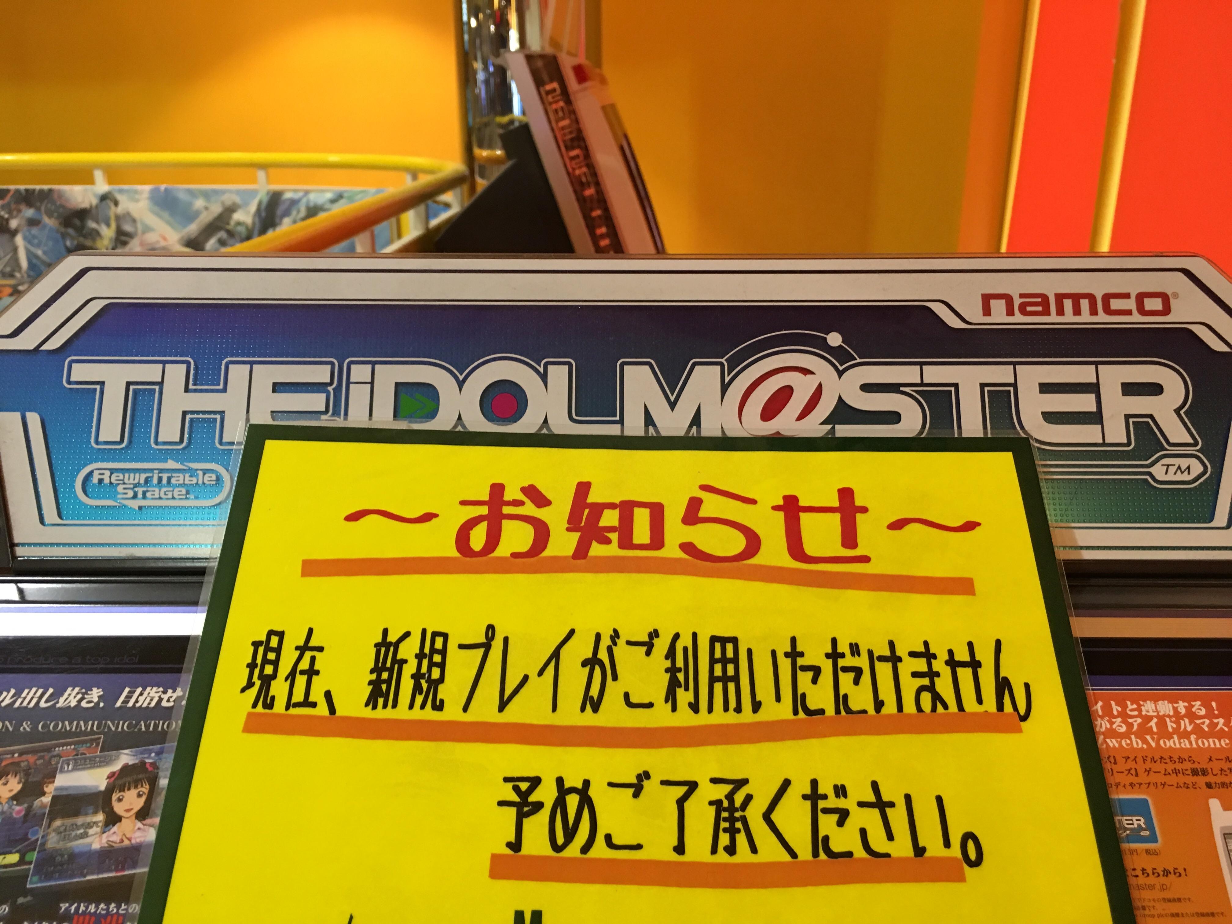f:id:SeisoSakuya:20190404000027j:image