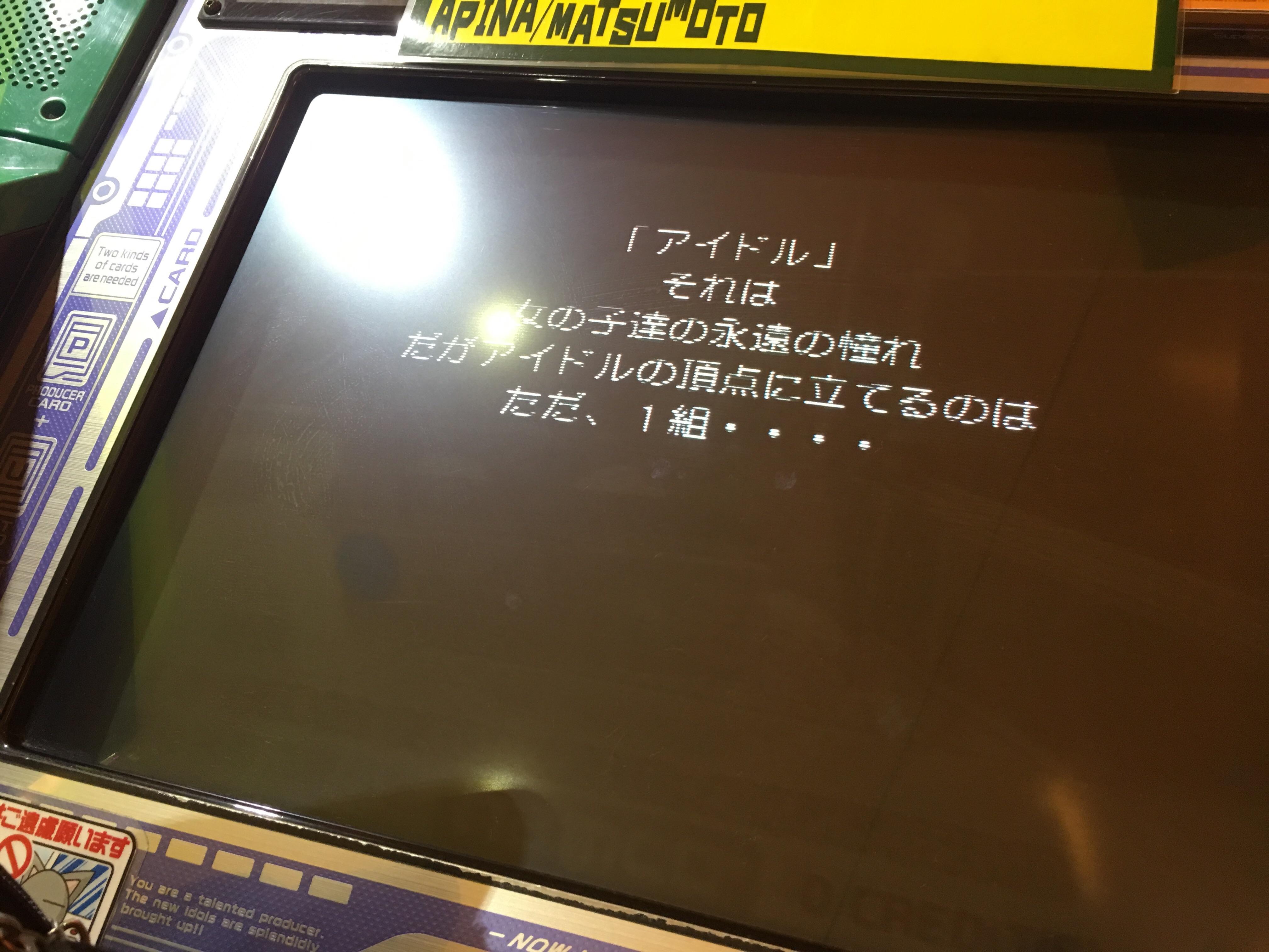 f:id:SeisoSakuya:20190404000802j:image
