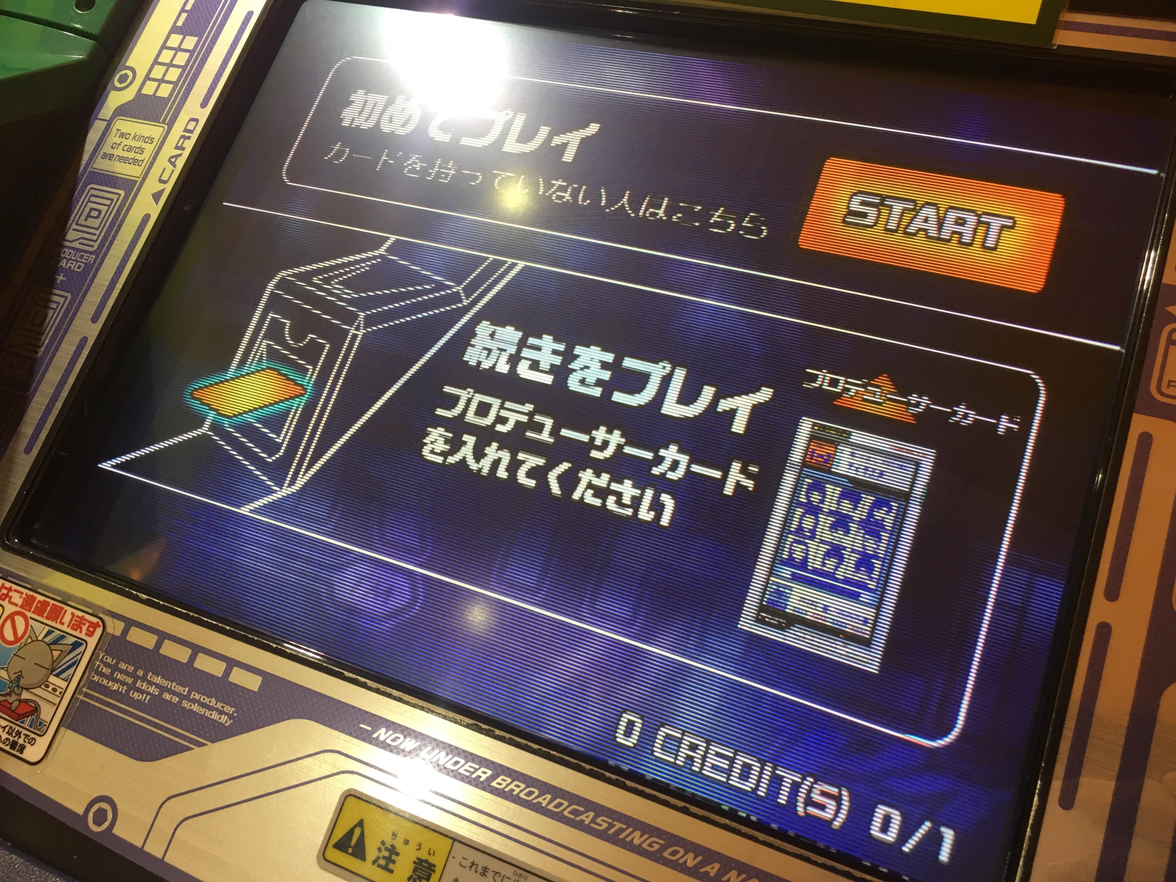 f:id:SeisoSakuya:20190404000827j:image