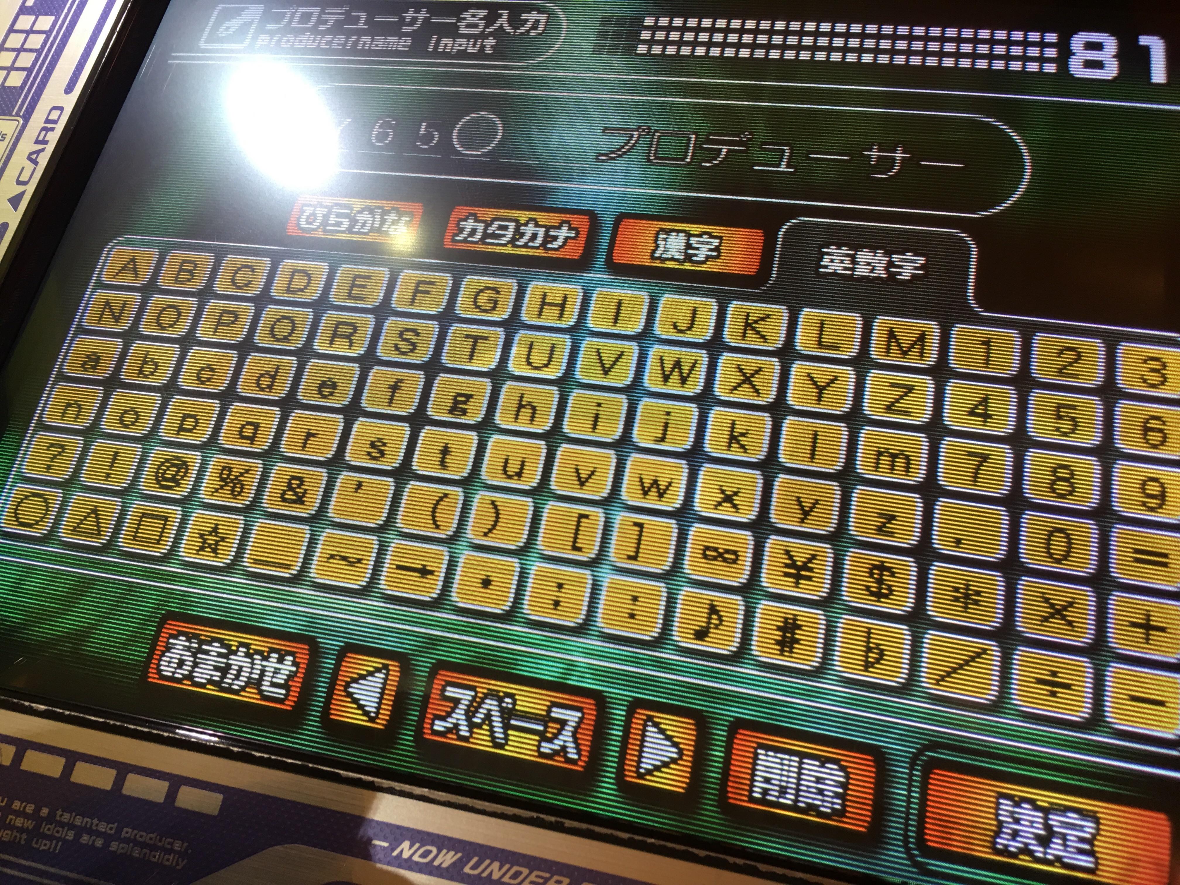 f:id:SeisoSakuya:20190404000840j:image