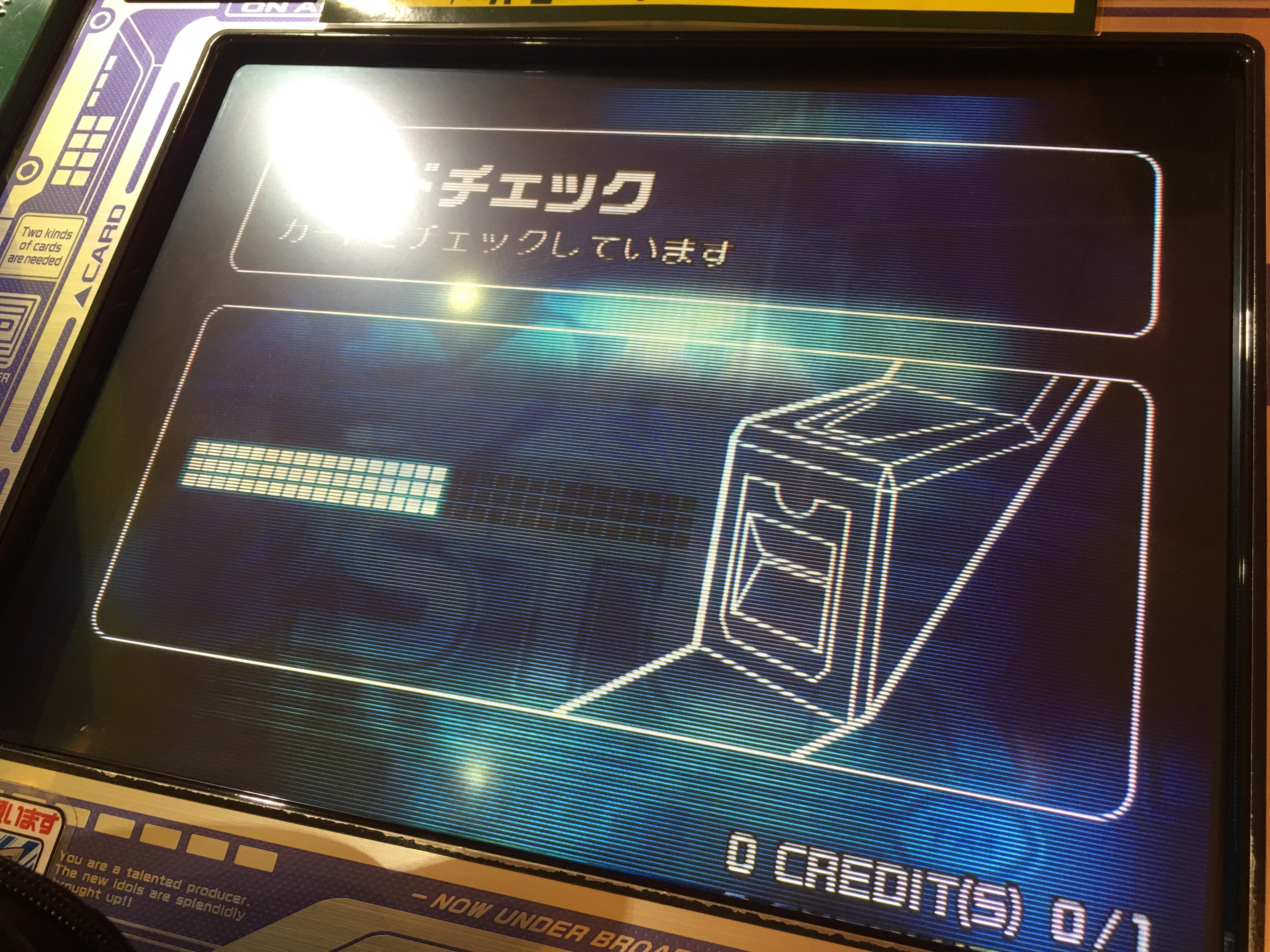 f:id:SeisoSakuya:20190404000853j:image