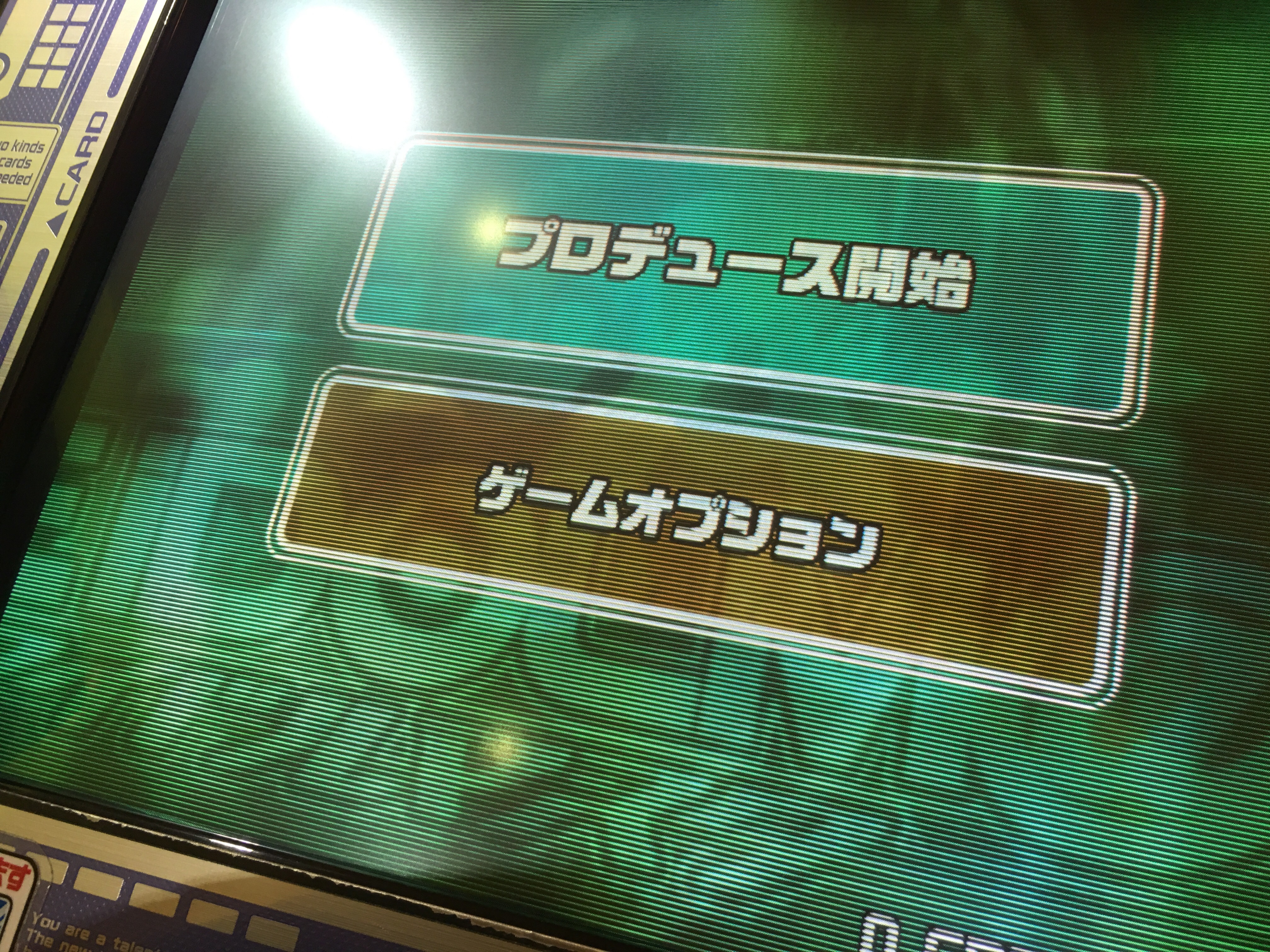 f:id:SeisoSakuya:20190404000905j:image