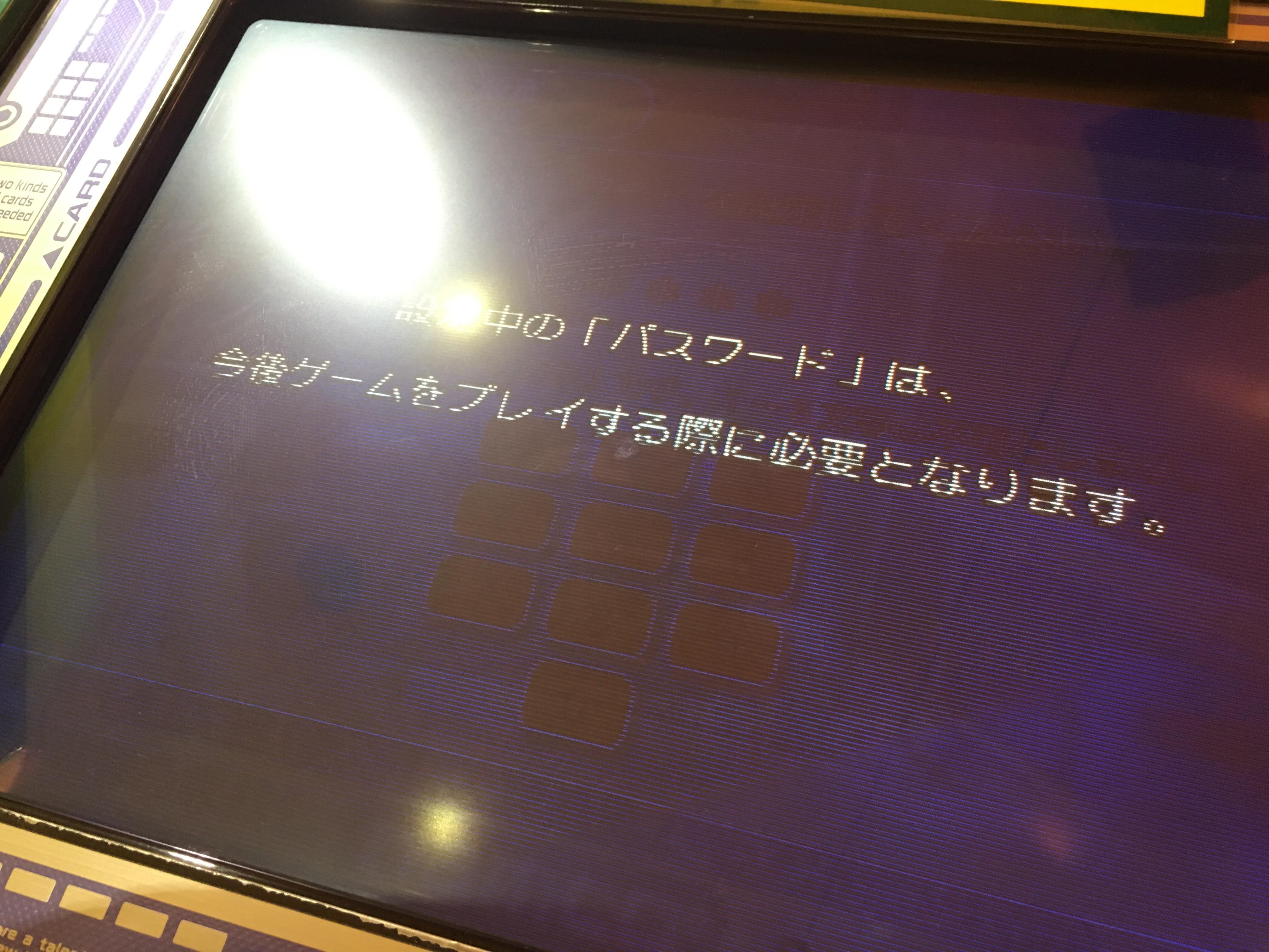 f:id:SeisoSakuya:20190404000919j:image