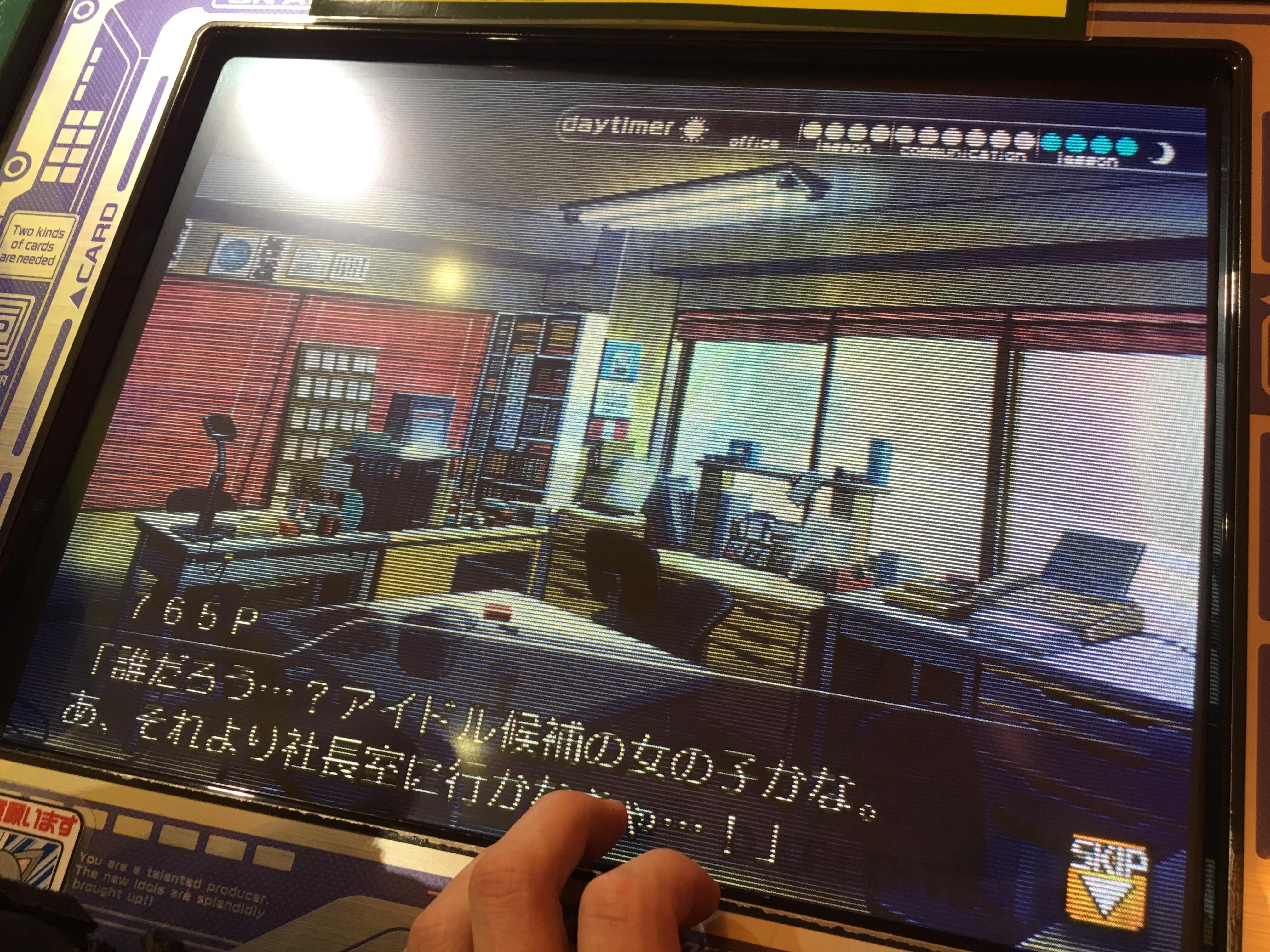 f:id:SeisoSakuya:20190404001540j:image