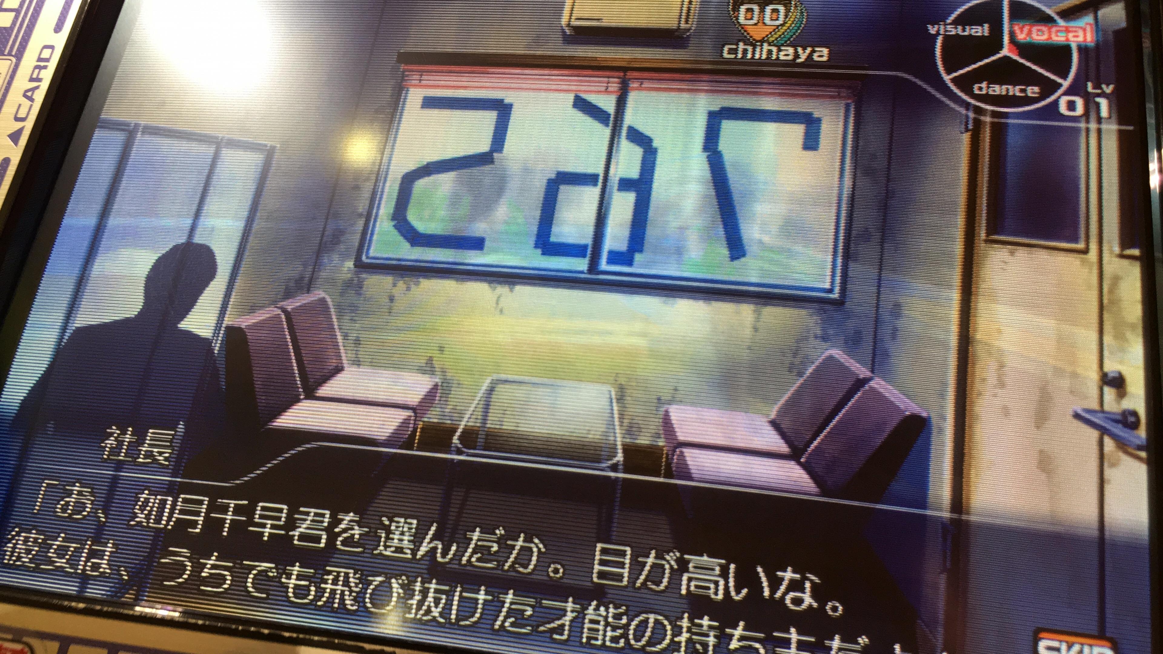f:id:SeisoSakuya:20190404001554j:image
