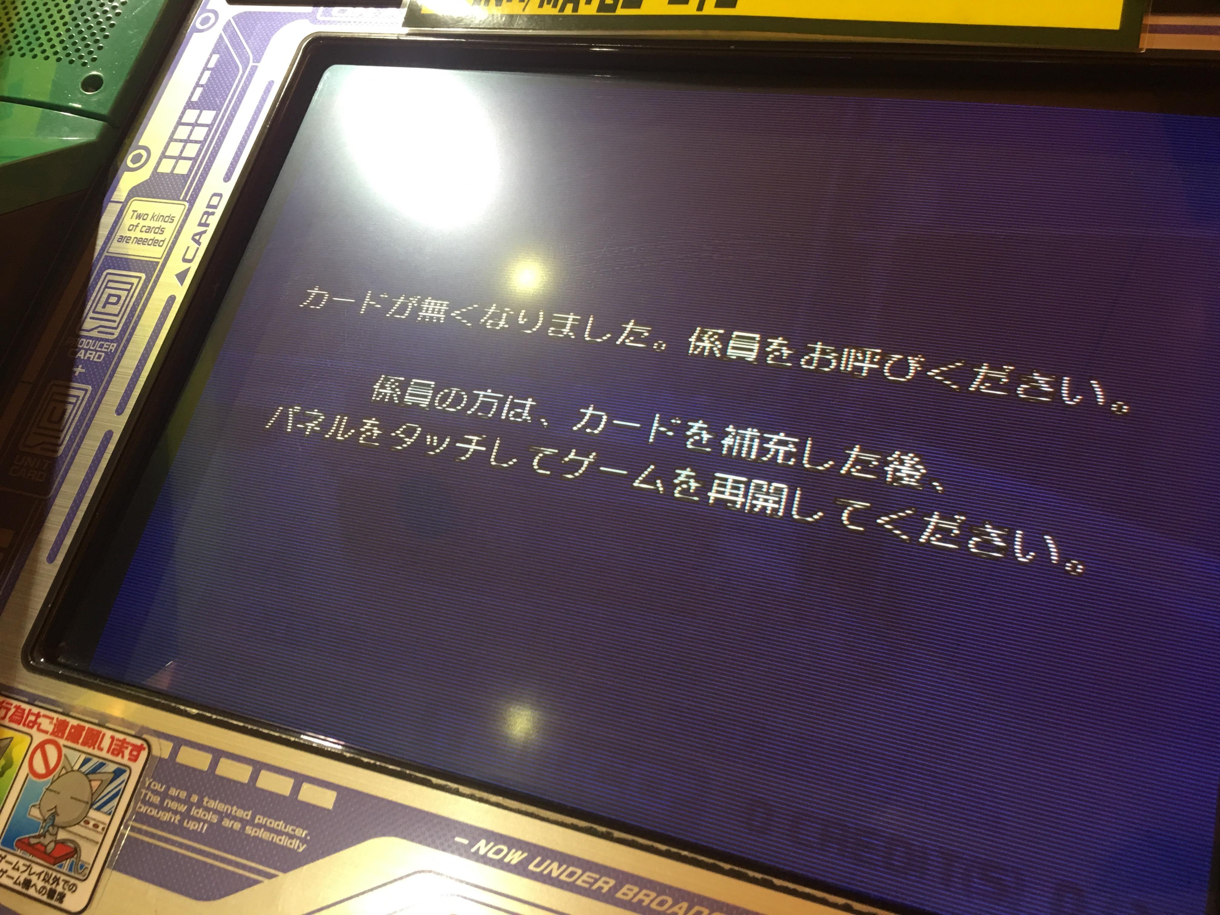 f:id:SeisoSakuya:20190404001640j:image