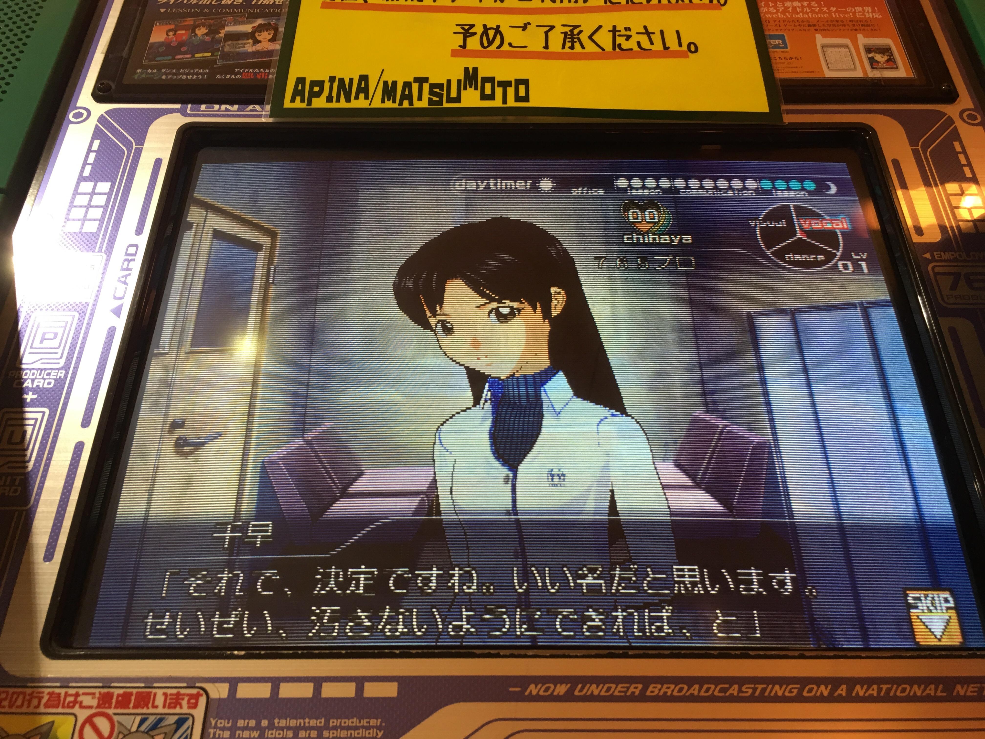 f:id:SeisoSakuya:20190404001702j:image