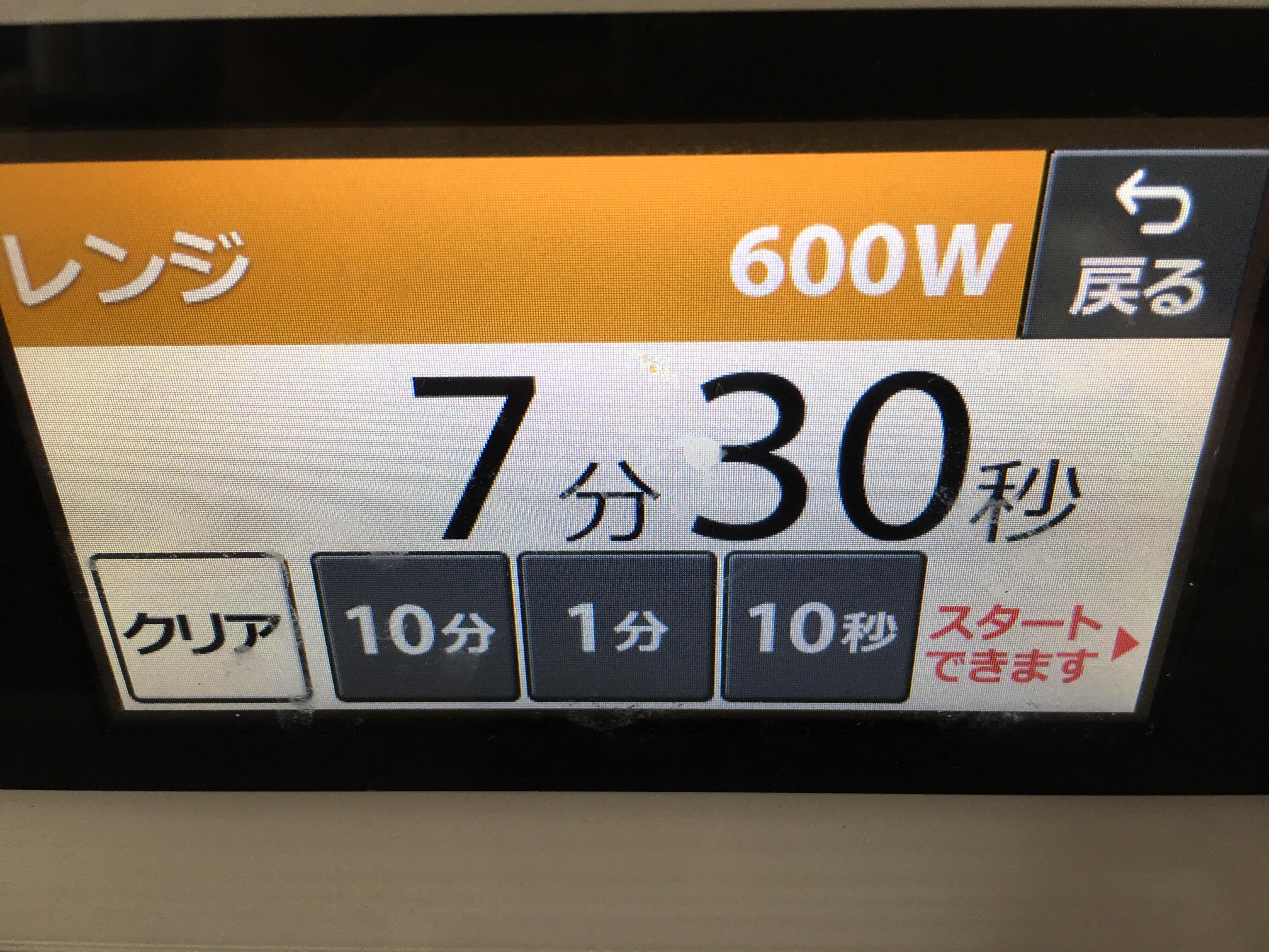 f:id:SeisoSakuya:20190408153407j:image