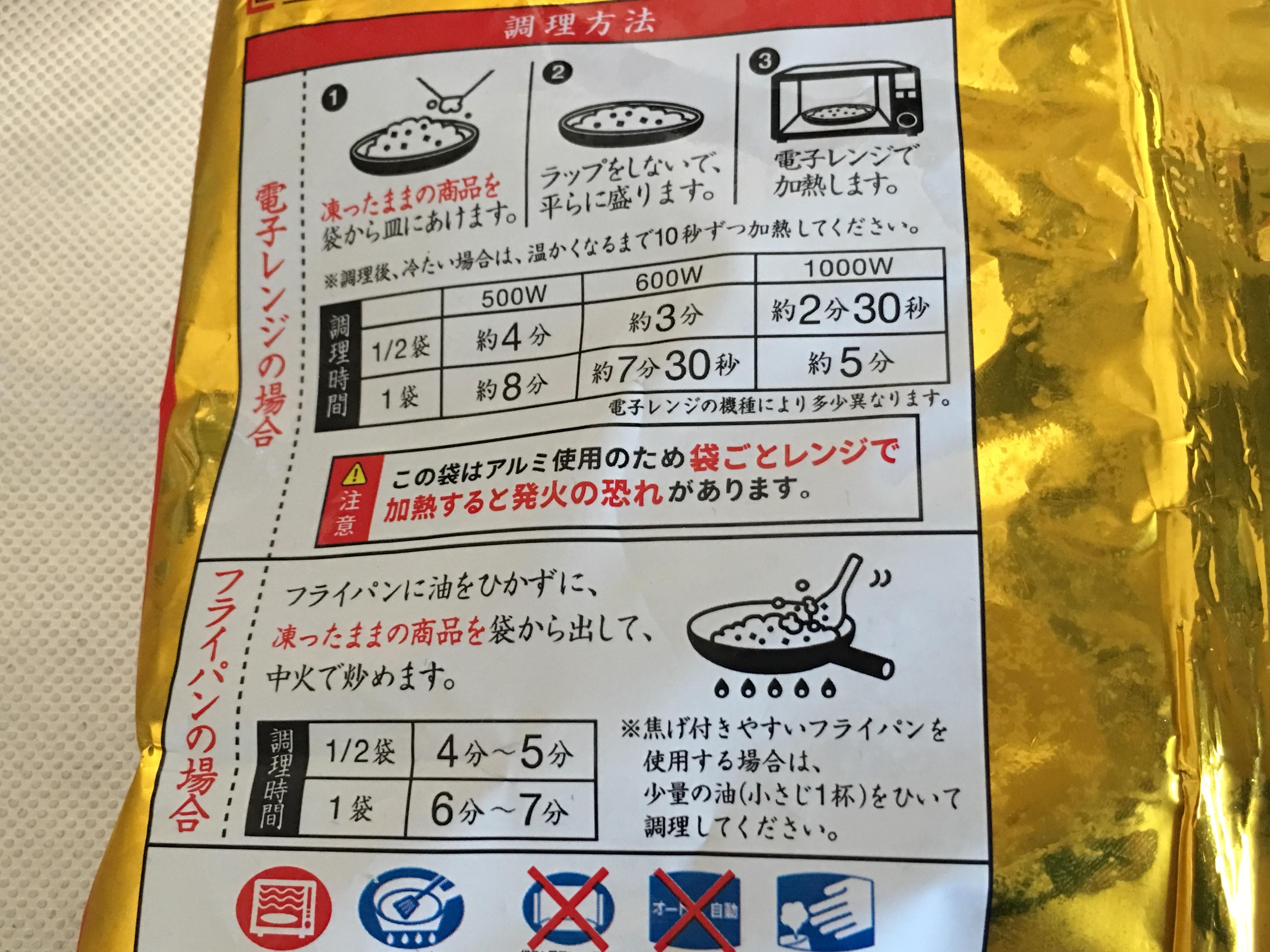 f:id:SeisoSakuya:20190408153431j:image