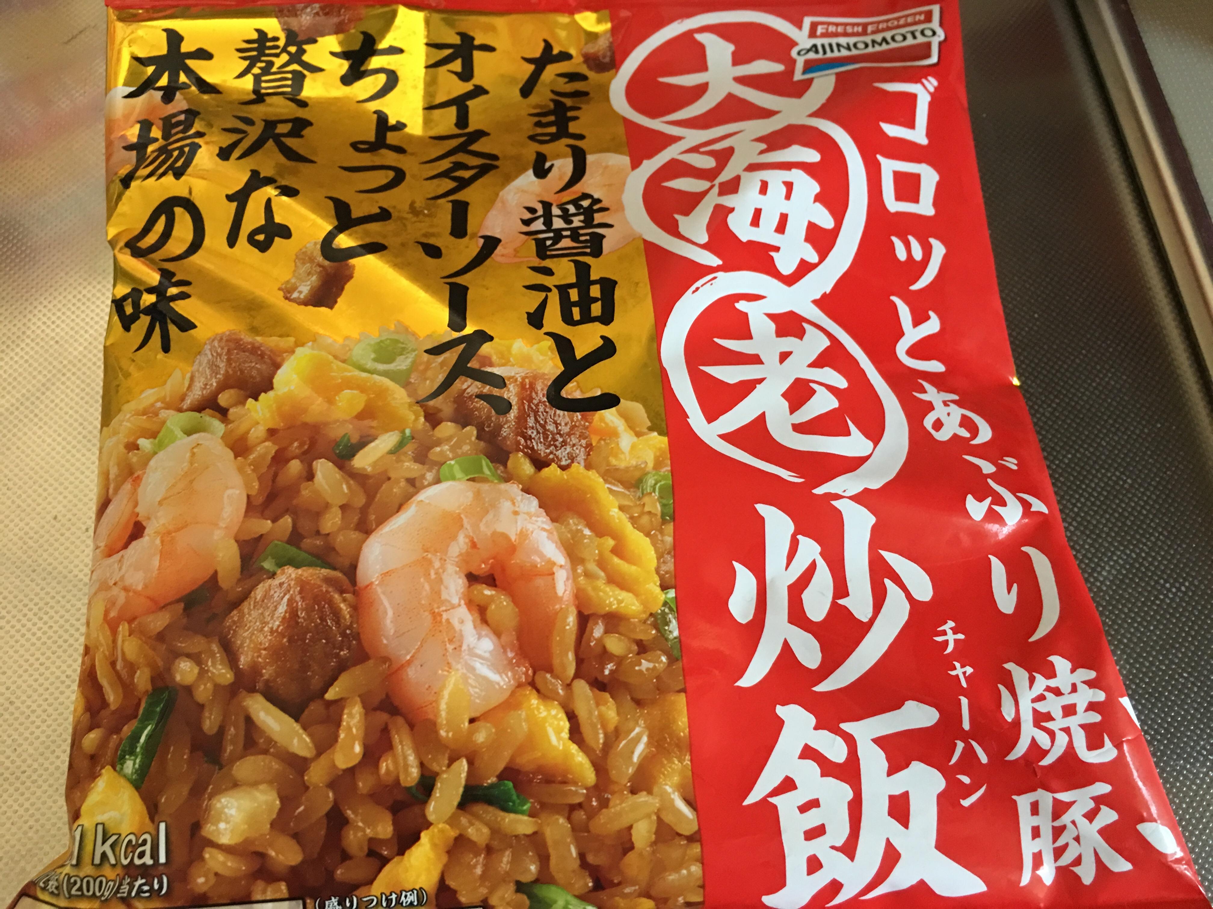 f:id:SeisoSakuya:20190408153444j:image