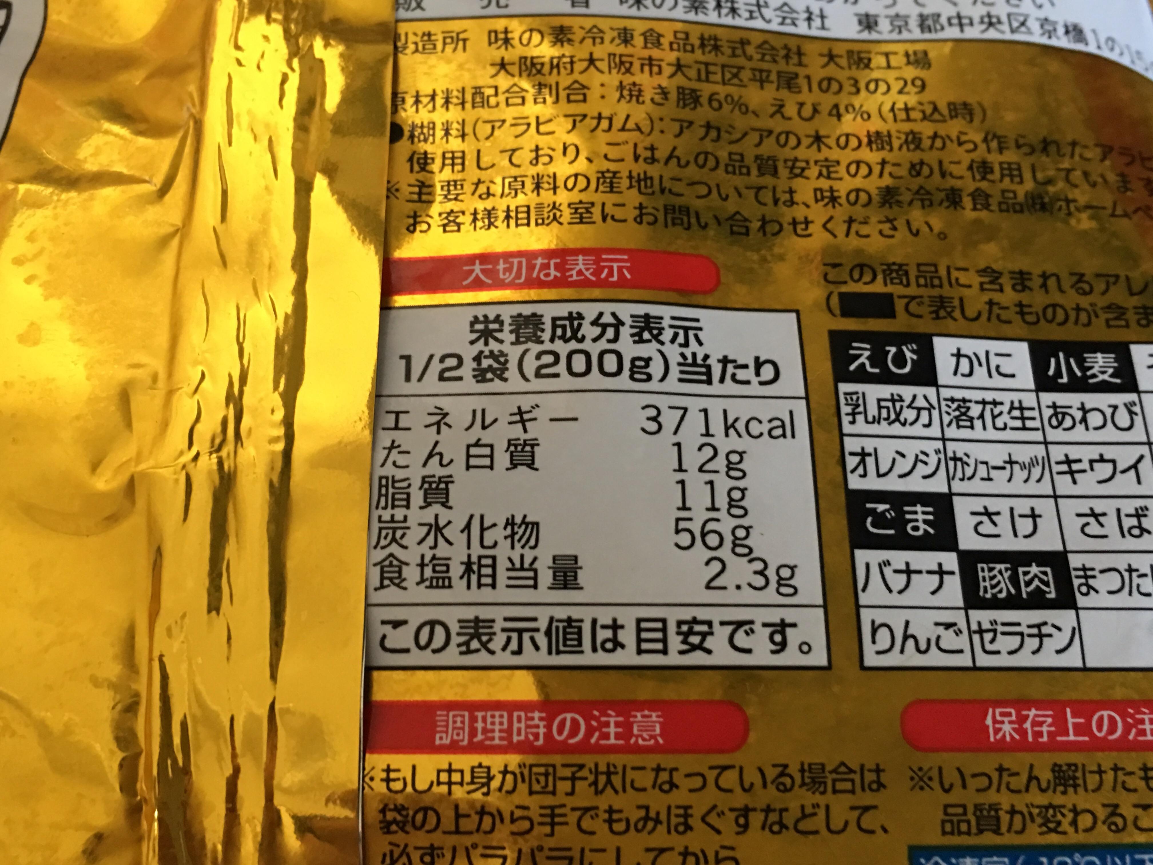 f:id:SeisoSakuya:20190408153509j:image
