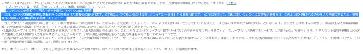f:id:SeisoSakuya:20190410232317p:plain