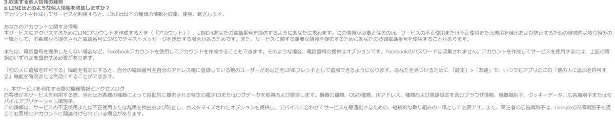 f:id:SeisoSakuya:20190410232951p:plain