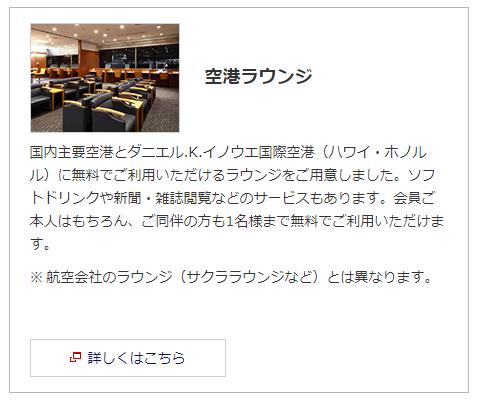 f:id:SeisoSakuya:20190412010927p:plain