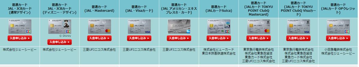f:id:SeisoSakuya:20190412011902p:plain