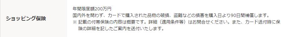 f:id:SeisoSakuya:20190412014031p:plain