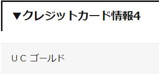 f:id:SeisoSakuya:20190413213032p:plain