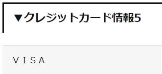 f:id:SeisoSakuya:20190413213156p:plain