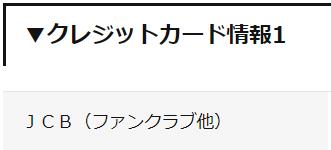 f:id:SeisoSakuya:20190413213223p:plain