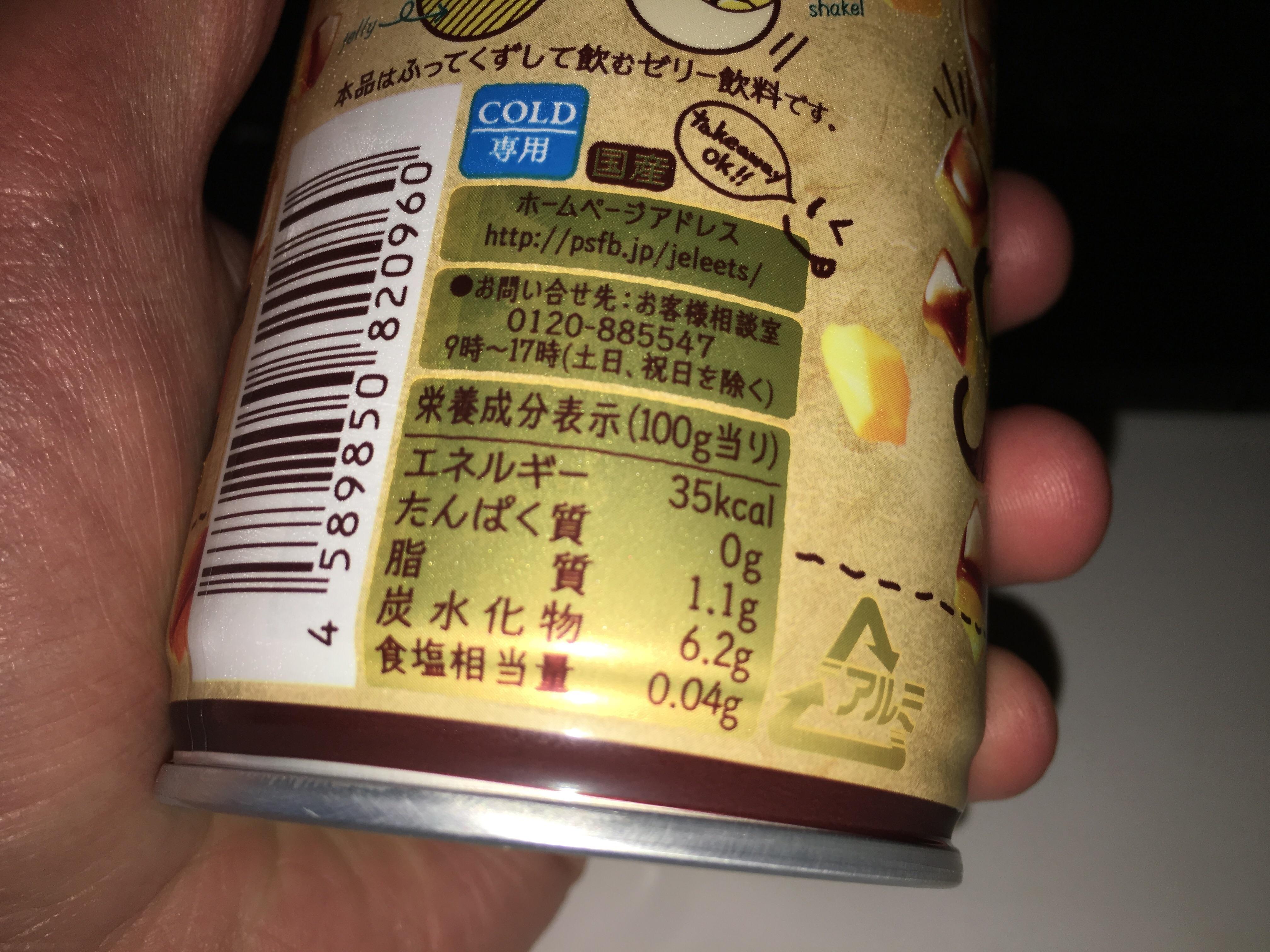 f:id:SeisoSakuya:20190415190955j:image