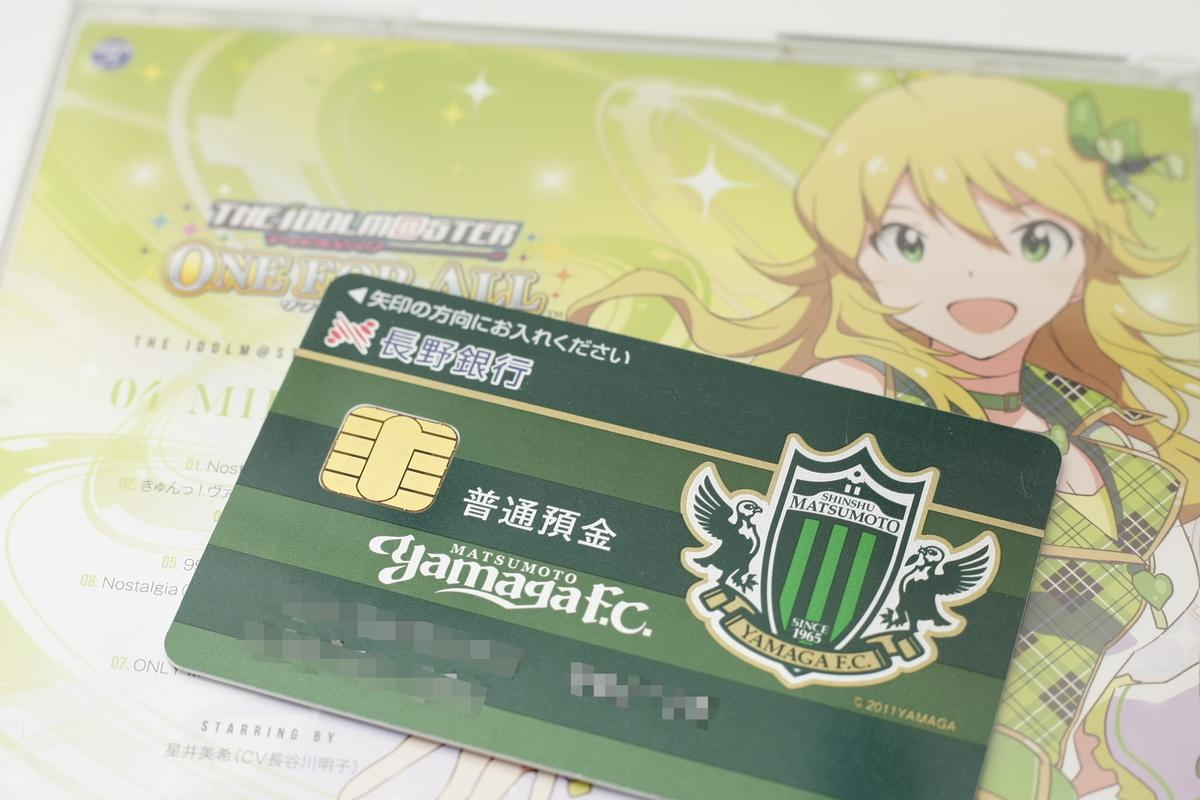 f:id:SeisoSakuya:20190416220358j:plain