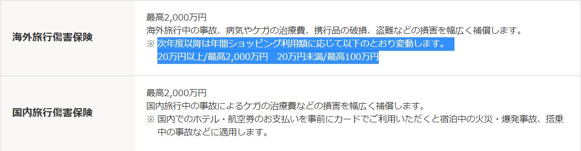f:id:SeisoSakuya:20190417203931p:plain