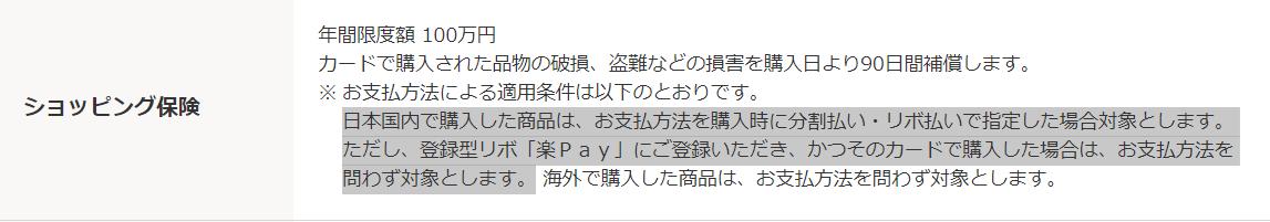 f:id:SeisoSakuya:20190417204214p:plain