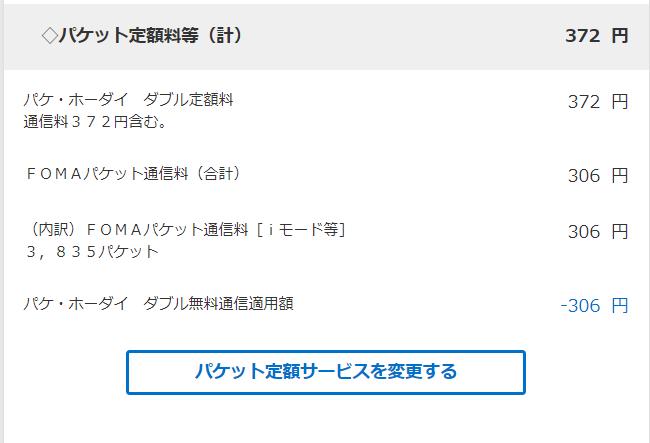 f:id:SeisoSakuya:20190418135238p:plain