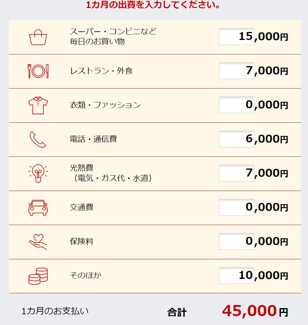 f:id:SeisoSakuya:20190426123613p:plain