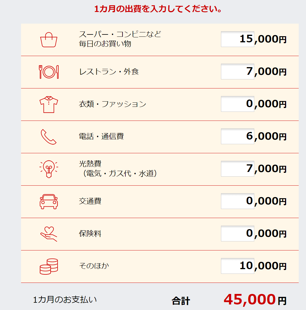 f:id:SeisoSakuya:20190426231422p:plain