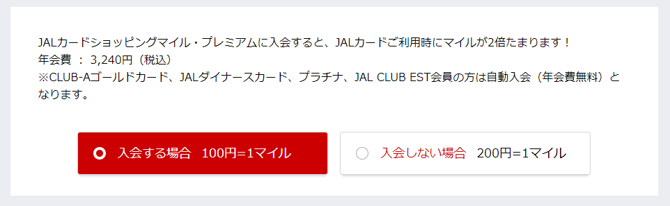 f:id:SeisoSakuya:20190426232253p:plain