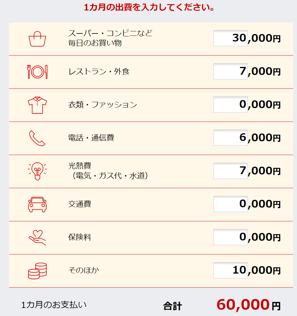 f:id:SeisoSakuya:20190426232412p:plain
