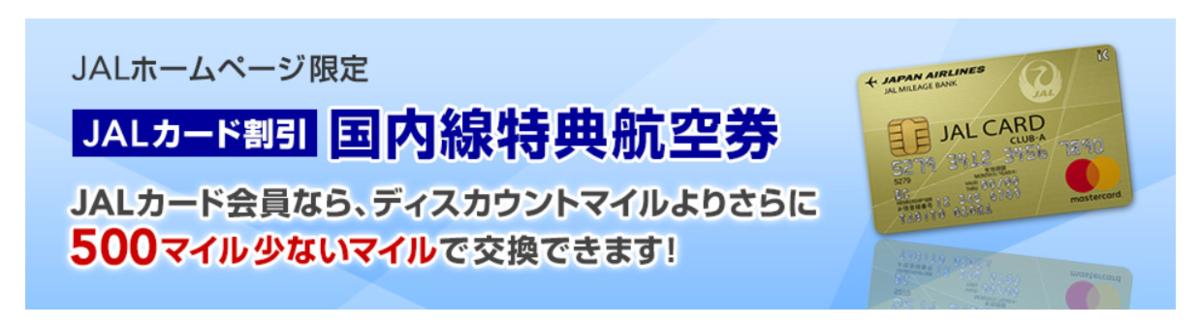 f:id:SeisoSakuya:20190426233140p:plain