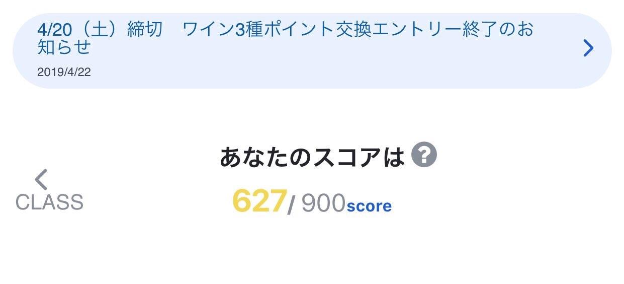 f:id:SeisoSakuya:20190426235623j:image