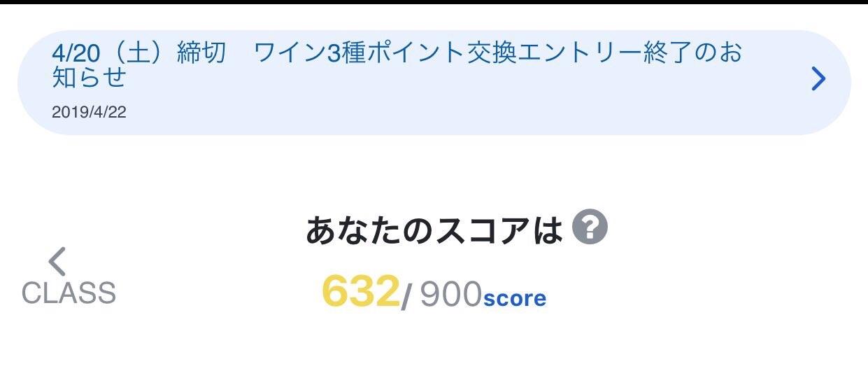 f:id:SeisoSakuya:20190426235625j:image