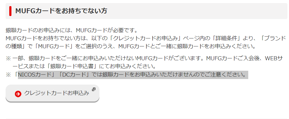 f:id:SeisoSakuya:20190430001713p:plain