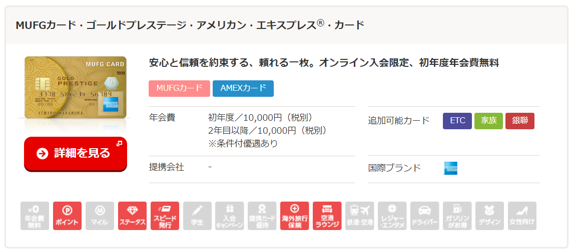 f:id:SeisoSakuya:20190430001838p:plain