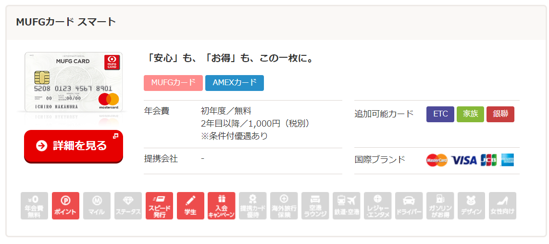 f:id:SeisoSakuya:20190430001854p:plain