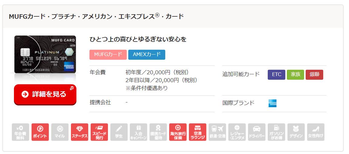 f:id:SeisoSakuya:20190430001910p:plain