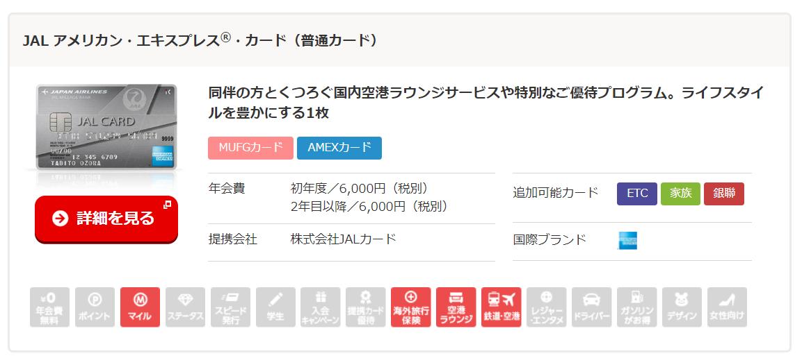 f:id:SeisoSakuya:20190430001935p:plain