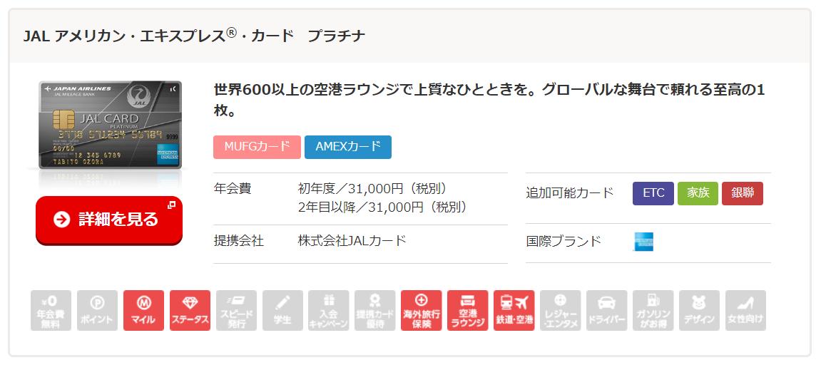 f:id:SeisoSakuya:20190430002009p:plain