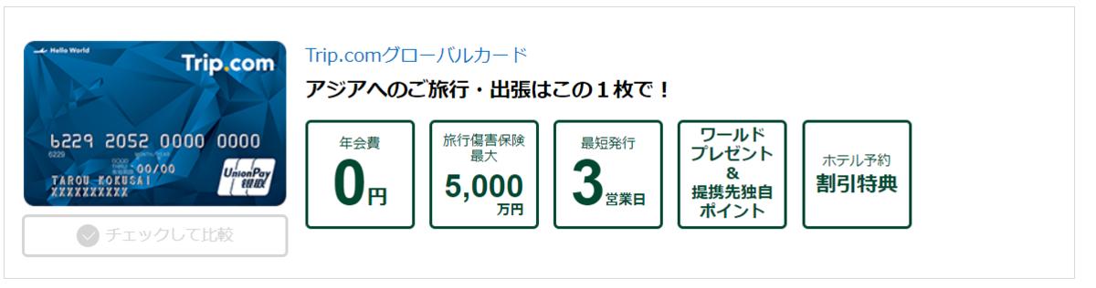 f:id:SeisoSakuya:20190430002808p:plain