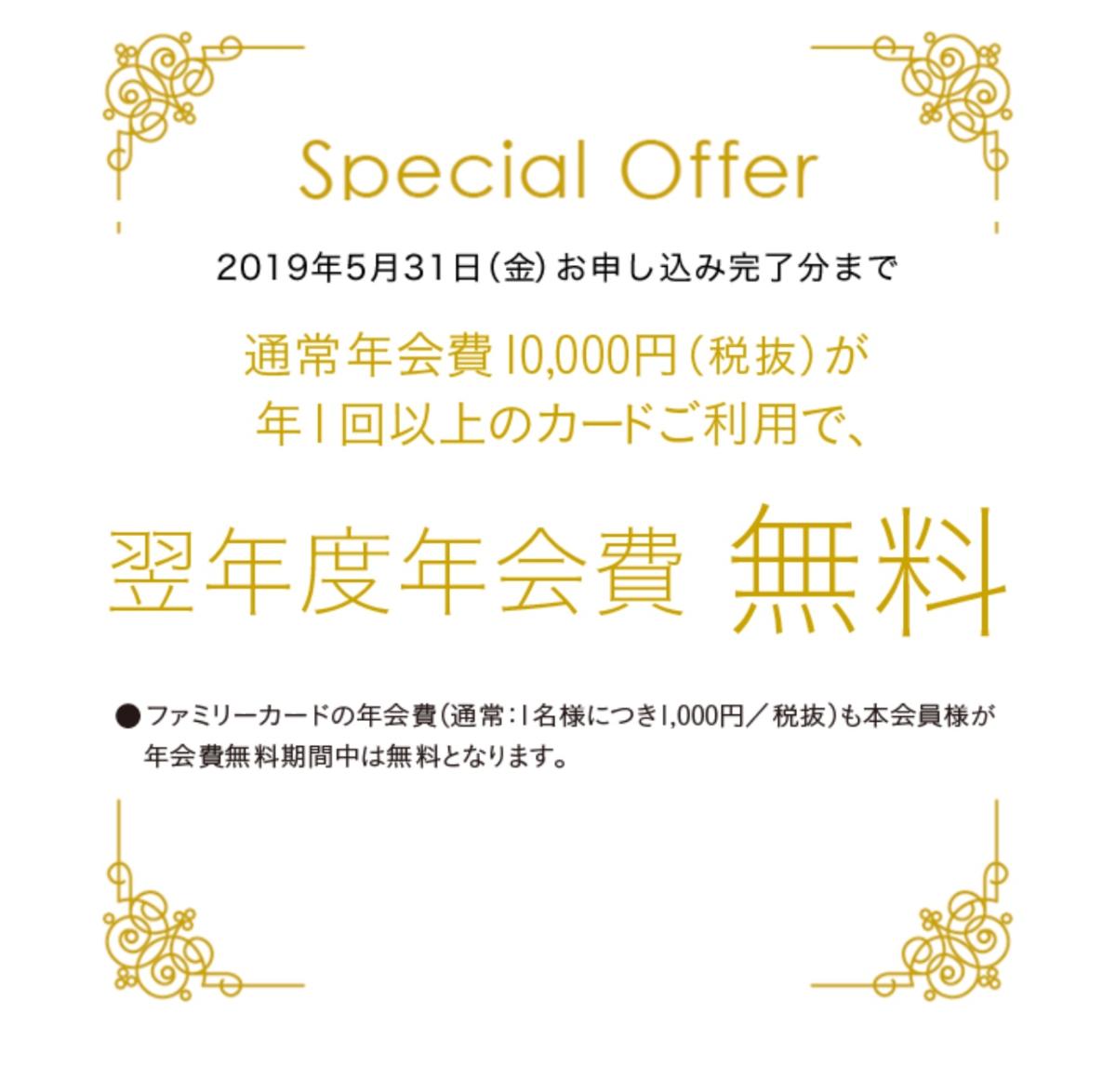 f:id:SeisoSakuya:20190501152800p:plain