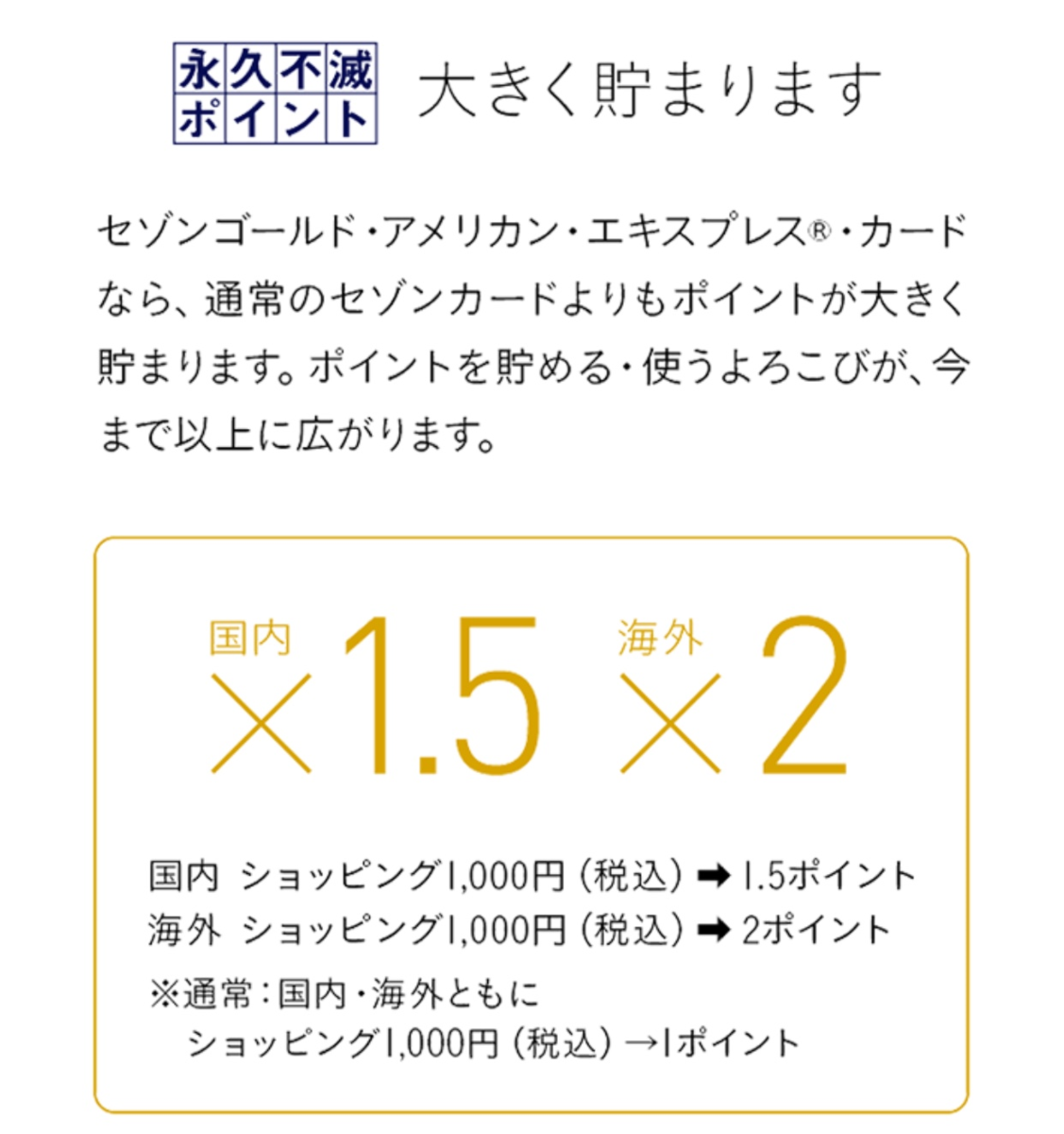 f:id:SeisoSakuya:20190501152928p:plain