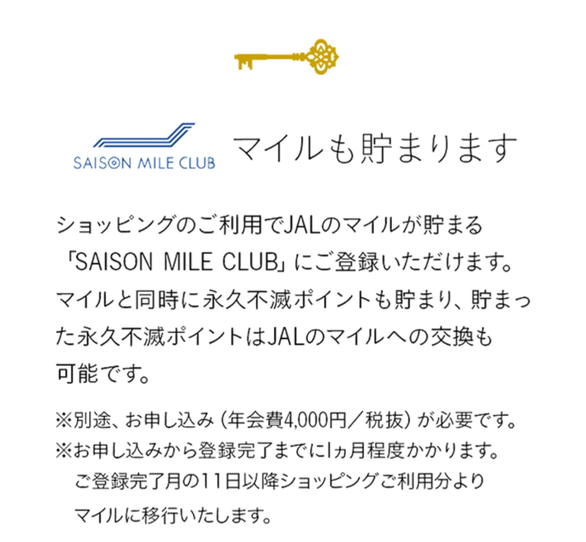 f:id:SeisoSakuya:20190501153344p:plain