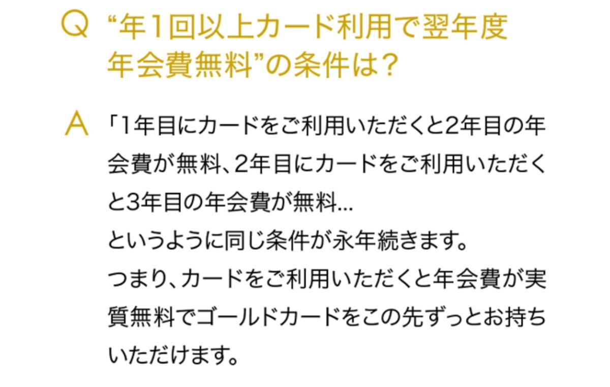 f:id:SeisoSakuya:20190501153541p:plain