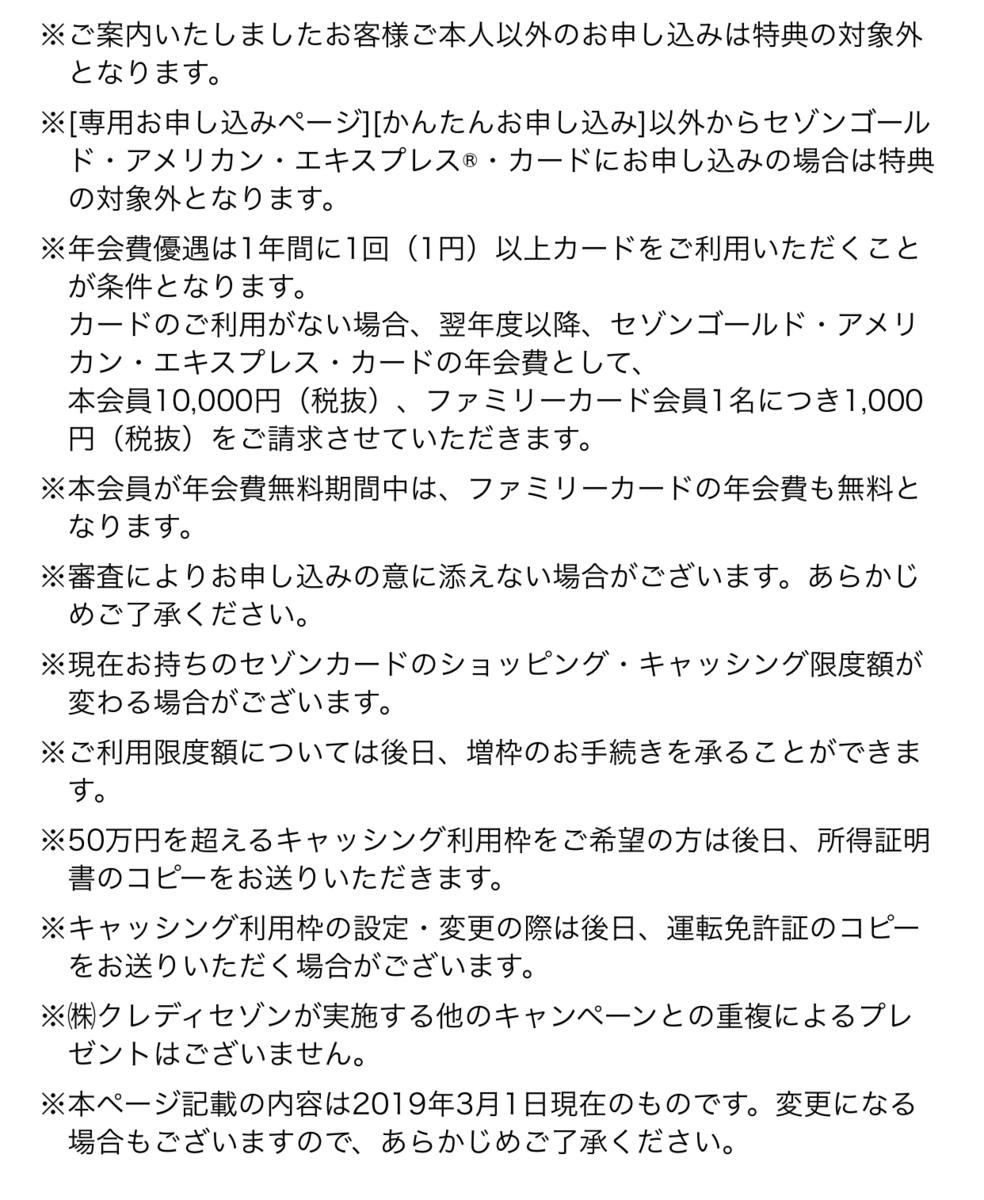 f:id:SeisoSakuya:20190501153820p:plain