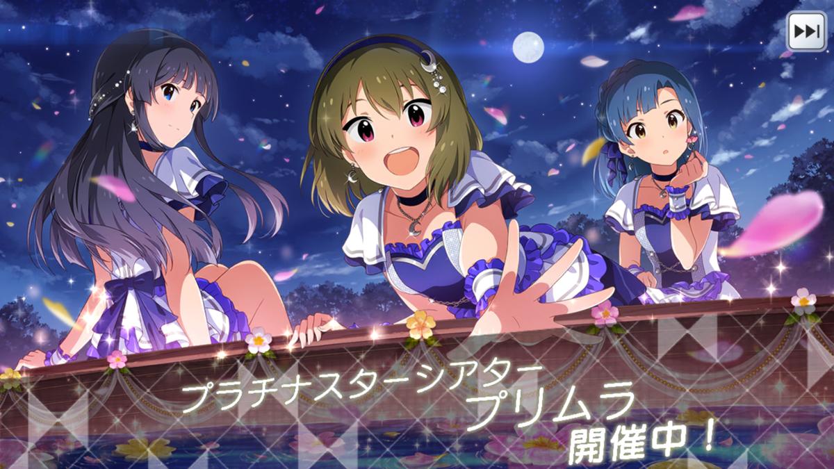 f:id:SeisoSakuya:20190503020805p:plain