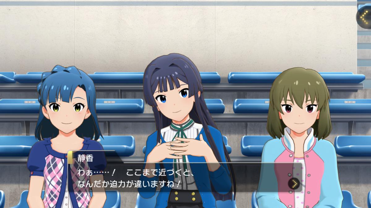 f:id:SeisoSakuya:20190503021336p:plain