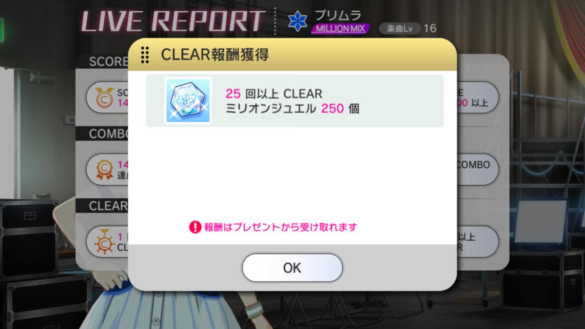 f:id:SeisoSakuya:20190504002720p:plain
